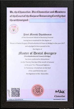 Dr.Manish Patel – MDS Prosthodontist